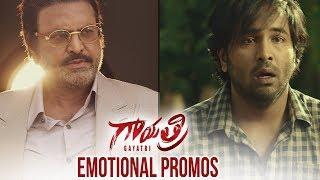 Gayatri Movie Emotional Promos | Mohan Babu | Vishnu | Shreya | TFPC - TFPC