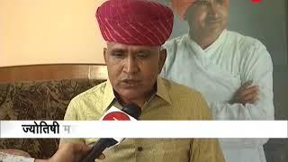 Astrologers to diagnose patients in Jaipur - ZEENEWS