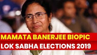 Mamata Banerjee Biopic to release during Lok Sabha Elections 2019, PM Narendra Modi Biopic stalled - NEWSXLIVE