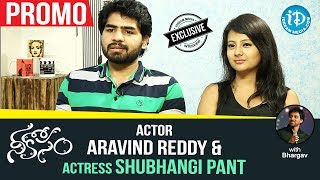 Neekosam Movie Actors Aravind Reddy & Shubhangi Pant Interview - Promo || Talking Movies With iDream - IDREAMMOVIES
