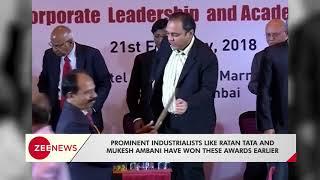 Rajya Sabha MP Subhash Chandra honored with Entrepreneur of the Decade award - ZEENEWS