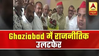 Samajwadi Party replaces Ghaziabad LS candidate - ABPNEWSTV