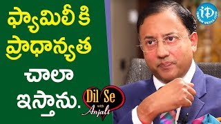 ఫ్యామిలీకి ప్రాధాన్యత చాలా ఇస్తాను. - Dr Raghuram || Telugu Icons With iDream - IDREAMMOVIES