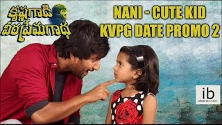 Nani - cute kid KVPG date promo 2 - idlebrain.com - IDLEBRAINLIVE