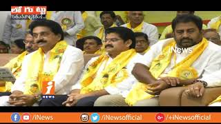 Political Parties Eye on BC Votes In East Godavari Ahead of Elections | Loguttu | iNews - INEWS