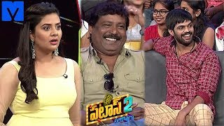 Patas 2 - Pataas Latest Promo - 5th February 2019 - Anchor Ravi, Sreemukhi - Mallemalatv - MALLEMALATV