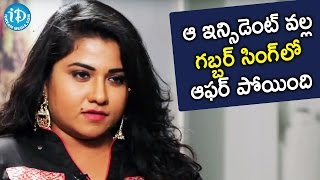Because Of That Incident I Missed Gabbarsingh Offer - Jyothi || Talking Movies With iDream - IDREAMMOVIES