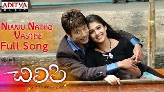Chilipi Telugu Movie || Nuvvu Natho Vasthe Full Song || S.J.Surya, Nayantara - ADITYAMUSIC