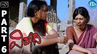 Virodhi Full Movie Part 6 | Srikanth, Kamalinee Mukherjee | R.P.Patnayak | G Neelakanta Reddy - IDREAMMOVIES