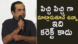 Brahmanandam  Speech @ Presentation Of Tittle Hasya Nata Brahma Press Meet  | TFPC - TFPC