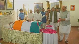 17 Aug, 2018: Indian leaders mourn demise of former Indian PM Atal Bihari Vajpayee - ANIINDIAFILE