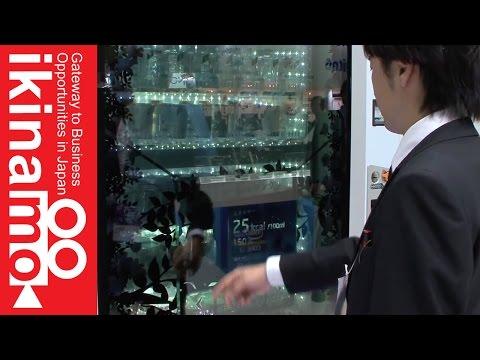 Next-generation vending machine appeared! Transmissive display mounted model