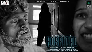 Hospital | Latest Telugu Short Film | SG CREATIONS | Deva Kiran - YOUTUBE