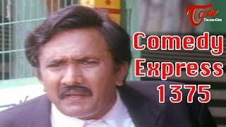 Comedy Express 1375 || Back to Back || Telugu Comedy Scenes - TELUGUONE