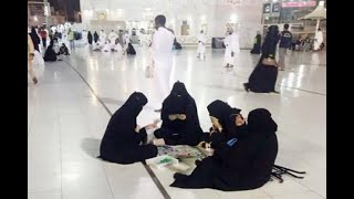 Controversy Sparked After Photo Of Burqa-Clad Women Playing Board Game At Mecca's Mosque W - ABPNEWSTV