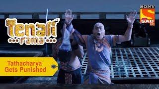 Your Favorite Character | Tathacharya Gets Punished | Tenali Rama - SABTV