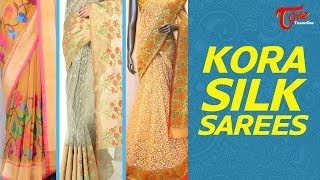 Fashion Passion | Madhuri's Divya Sellections Kora Silk Sarees | Fashion Collection - TELUGUONE