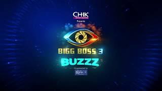 Bigg Boss 3 Buzzz Starts 22nd July - Daily 10:AM & 6 PM - MAAMUSIC