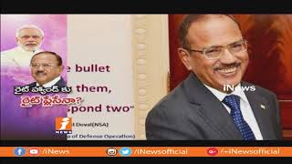 National Security Advisor Ajit Doval Gets Promotion To Cabinet Secretary | Spot Light | iNews - INEWS