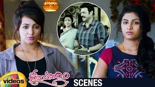 Venkatesh Inspires Tejaswi Madivada & Kruthika | Rojulu Marayi Telugu Movie Scenes | Mango Videos - MANGOVIDEOS