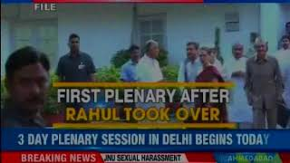 3-day AICC plenary session in Delhi to begin today - NEWSXLIVE