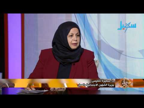 مستقبل وطن | نتائج مؤتمر تمويل خطة الاستجابة الانسانية في اليمن