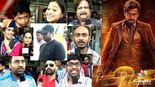 Suriya 24 The Movie Public Review ll Suriya ll Samantha Ruth Prabhu ll Nithya Meono - IGTELUGU