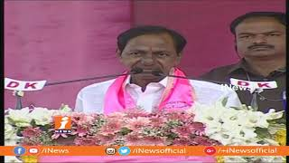 KCR Speech at Chevella Praja Ashirvada Sabha | TRS Public Meeting in Chevella | iNews - INEWS