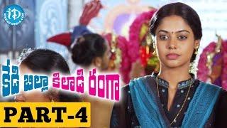 Kedi Billa Killadi Ranga Full Movie Part 4 | Sivakarthikeyan, Vimal, Bindu Madhavi, Regina Cassandra - IDREAMMOVIES