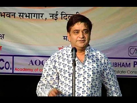 Kavi Sammelan Hasya - 22 - Must Watch Funny Video