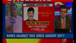 Karnataka water resources minister  DK Shivakumar  issued 4th summons in Tax Evasion Case - NEWSXLIVE