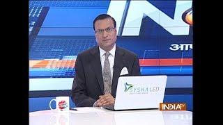 Aaj Ki Baat with Rajat Sharma | September 17, 2018 - INDIATV