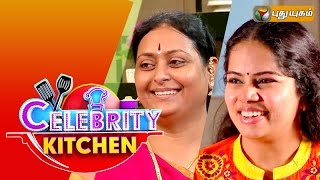 Actresses Bharathi & Deepa Venkat in Celebrity Kitchen 02-08-2015 – PuthuYugam TV Show