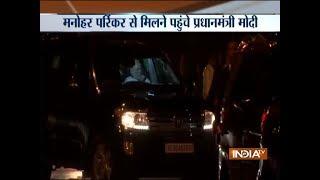 PM Modi visits Goa CM Manohar Parrikar at Mumbai's Lilavati Hospital - INDIATV