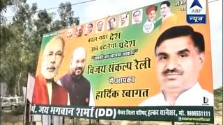 PM Modi in Haryana l All set to inaugurate the four-laned national highway - ABPNEWSTV