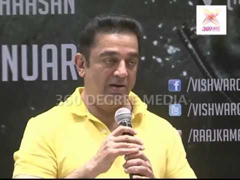 Kamal Hassan talks about the theatre experience of watching the movie Vishwaroopam