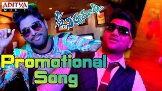 S/o Sathyamurthy Promotional Song Promo - Allu Arjun,DSP - ADITYAMUSIC