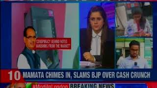 ATM cash crisis: RBI clarifies on cash crisis in ATMS, says there is no cash crunch in the country - NEWSXLIVE