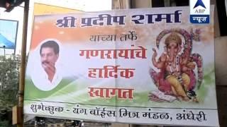 Encounter specialist Pradeep Sharma preparing for poll fray? - ABPNEWSTV