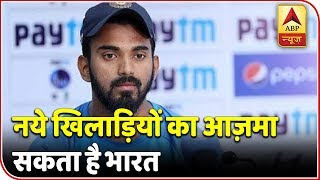Twarit Khel: KL Rahul, Manish Pandey likely to play in India vs Afghanistan match today - ABPNEWSTV