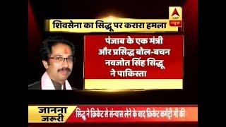 Kaun Jitega 2019: Congress cornered BJP for criticising Sidhu for attending swearing-in of - ABPNEWSTV
