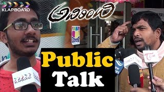 Vijay Adirindhi Movie Public Talk || Public Response || Samantha || Kajal Aggarwal || klapboard - YOUTUBE
