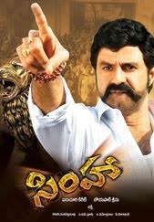 Simha 02.05.2012 - Tamil Movie - lankaTv.info