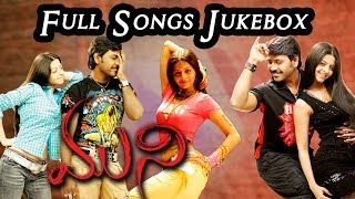 Muni (ముని) Movie || Full Songs Jukebox || Lawrence, Vedhika - ADITYAMUSIC