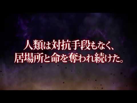 Hyperdimension Neptunia Omega Quintet