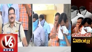 Insurance agents scam in Nizamabad - V6NEWSTELUGU