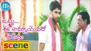 Ottu Ee Ammayi Evaro Teledu Movie Scenes - LB Sri Ram Fires On MS Narayana || Aditya Om - IDREAMMOVIES