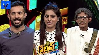 Patas 2 - Pataas Latest Promo - 9th October 2019 - Anchor Ravi,Varshini - Mallemalatv - MALLEMALATV