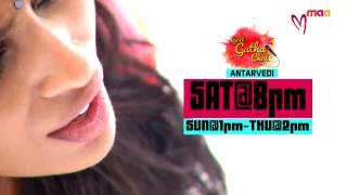 Geeth Gatha Chal - Antarvedi - Promo 1 - MAAMUSIC