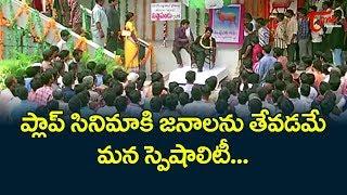 All Time Hit Telugu Movie Comedy Scenes Back To Back   Brahmanandam, Sunil   NavvulaTV - NAVVULATV